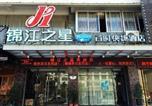 Hôtel Wenzhou - Jinjiang Inn Fuding Taimu Avenue-2