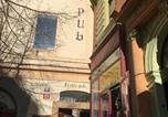 Location vacances Prague - Durty Nelly's Pub-1