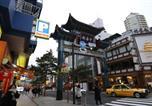 Location vacances Yokohama - Baboo House 2-3