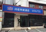 Hôtel Changsha - Hanting Express Changsha Shuguang Road-1