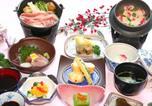 Hôtel Nara - Hotel Wellness Asukaji-4