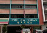 Hôtel Ipoh - New Caspian Hotel (Jalan Ali Pitchay)-1