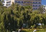 Hôtel Baguio - Baguio Burnham Suites Hotel-1