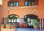 Hôtel Province d'Avellino - Hotel Minicuccio-3