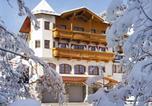 Hôtel Gerlos - Alpenherz Hotel Garni-4