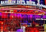 Hôtel Bahreïn - Bahrain International Hotel-3
