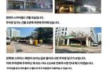 Location vacances Incheon - Incheon Airport Capsule Hotel No.1-3