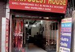 Location vacances Lahore - Asha Guest House-1
