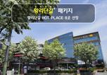 Hôtel Gyeongju - Gyeongju Gg Tourist Hotel