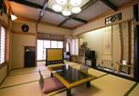 Hôtel Ōita - Hotel Housenkaku-2