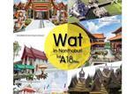 Hôtel Talat Bang Khen - A18-3