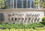 Hôtel Taiyuan - Pullman Taiyuan