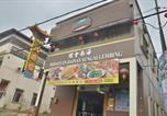 Location vacances Kuantan - Sungai Lembing Yee Tai Cafe & Inn-2