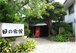 Hôtel Matsue - Hinodekan-1