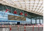 Location vacances Foshan - 简居南站接送-1
