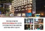 Hôtel Seogwipo - Artstay Seogwipo Harbor-3