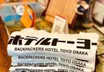 Hôtel Japon - Backpackers Hotel Toyo-4