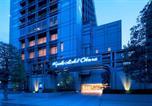 Hôtel Kyoto - Kyoto Hotel Okura-3