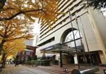 Hôtel Yokohama - Hotel Monterey Yokohama-1