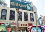 Hôtel Lanzhou - Greentree Inn Gansu Lanzhou Railway Station Dingxi Road Express Hotel-2
