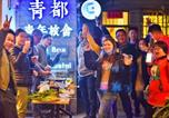Hôtel Chine - Guilin Cyan Box Hostel-2