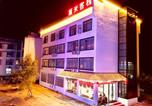 Location vacances Tunxi - Limi Inn-2