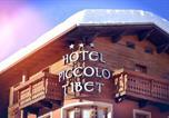 Hôtel Livigno - Hotel Piccolo Tibet