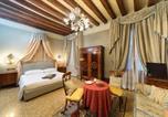 Hôtel Venise - Hotel Al Ponte Dei Sospiri-2