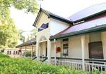 Hôtel Toowoomba - Pure Land Motel