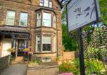 Location vacances Harrogate - Fountains Guest House-1