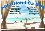 Hôtel Cap-Vert - Apart-Hotel Ca Elsa-1