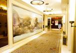 Hôtel Xi'an - Grand Soluxe Hotel Xi'an-4