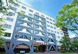 Hôtel Kagoshima - Onsen Hotel Nakahara Bessou Nonsmoking, Earthquake retrofit-1
