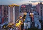 Hôtel Fuzhou - Fuzhou Hotel-3