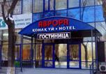 Hôtel Kazakhstan - Avrora Inn-1