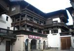 Hôtel Saalbach - Hotel-Pension Eder-1