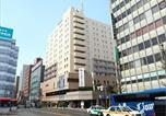 Hôtel Niigata - Hotel Global View Niigata-2