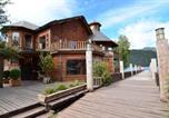 Hôtel San Martín de los Andes - Huilo Huilo Marina del Fuy Lodge-2