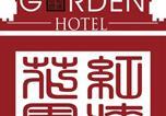 Hôtel Beijing - Jingshan Garden Hotel-2