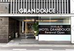 Hôtel Himeji - Hotel Fosse Himeji-3