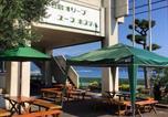 Hôtel Takamatsu - Shodoshima Olive Youth Hostel-1