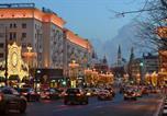 Hôtel Moscou - Molotoff Capsule Hotel-1