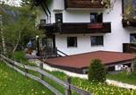 Location vacances Achenkirch - Haus Agreiter-3