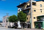 Location vacances Takayama - Guest House Ouka-1