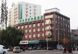 Hôtel Taiyuan - Greentree Inn Taiyuan South Inner Ring Qiaoxi Branch-1