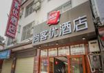 Hôtel Lijiang - Thank Inn Chain Hotel Yunnan Lijiang Old Town Dashuiche North Gate-4