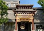 Hôtel Beijing - Pierr Palace Hotel (Beijing Nanluo Guxiang)-1