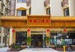Hôtel Guilin - Gunanmen Hotel Guilin-1