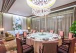 Hôtel Huangshan - Crowne Plaza Huangshan Yucheng-2