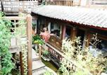Location vacances  Chine - Shuimu Yangguang Inn-2